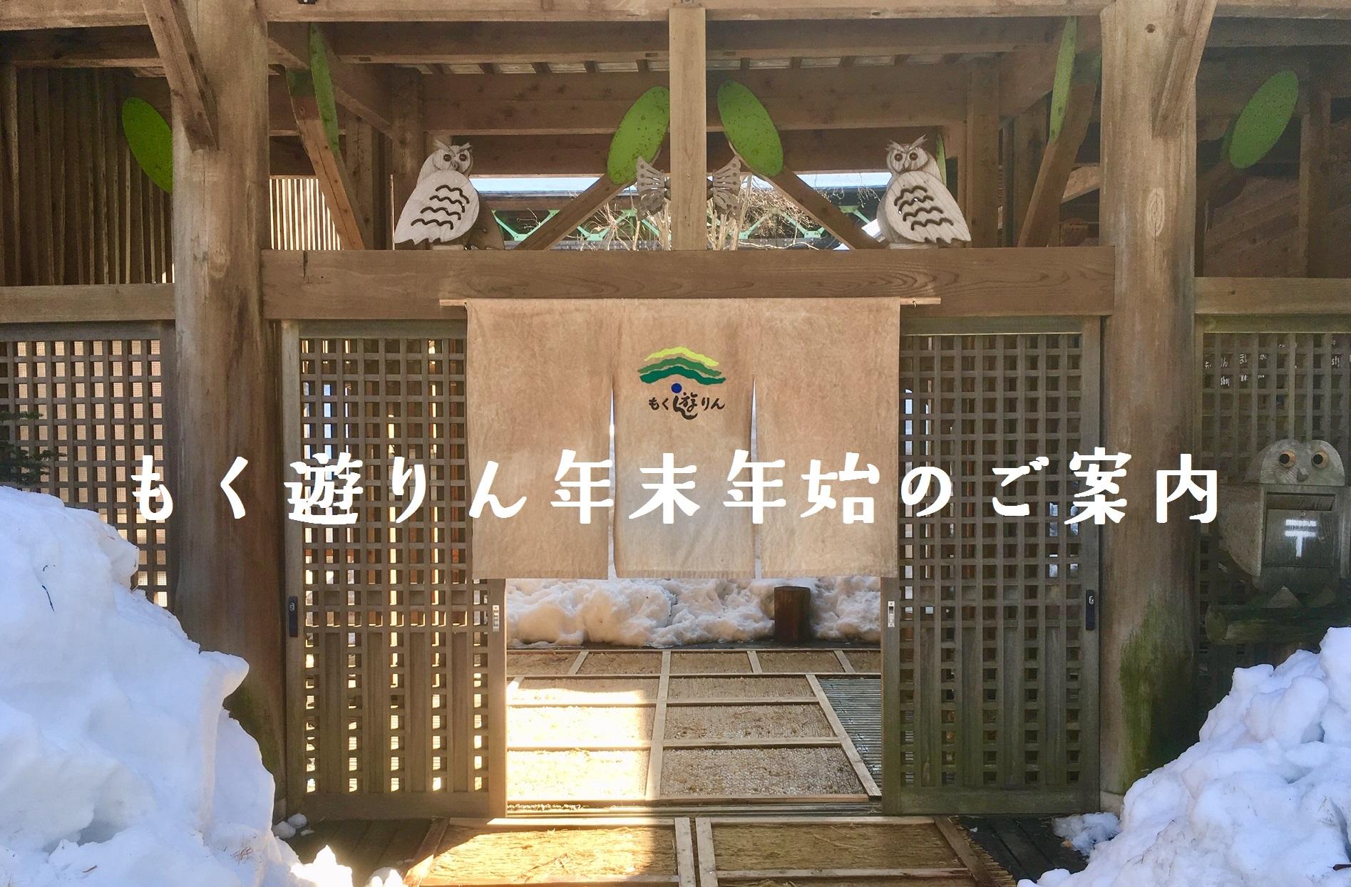 冬の入り口 - コピー