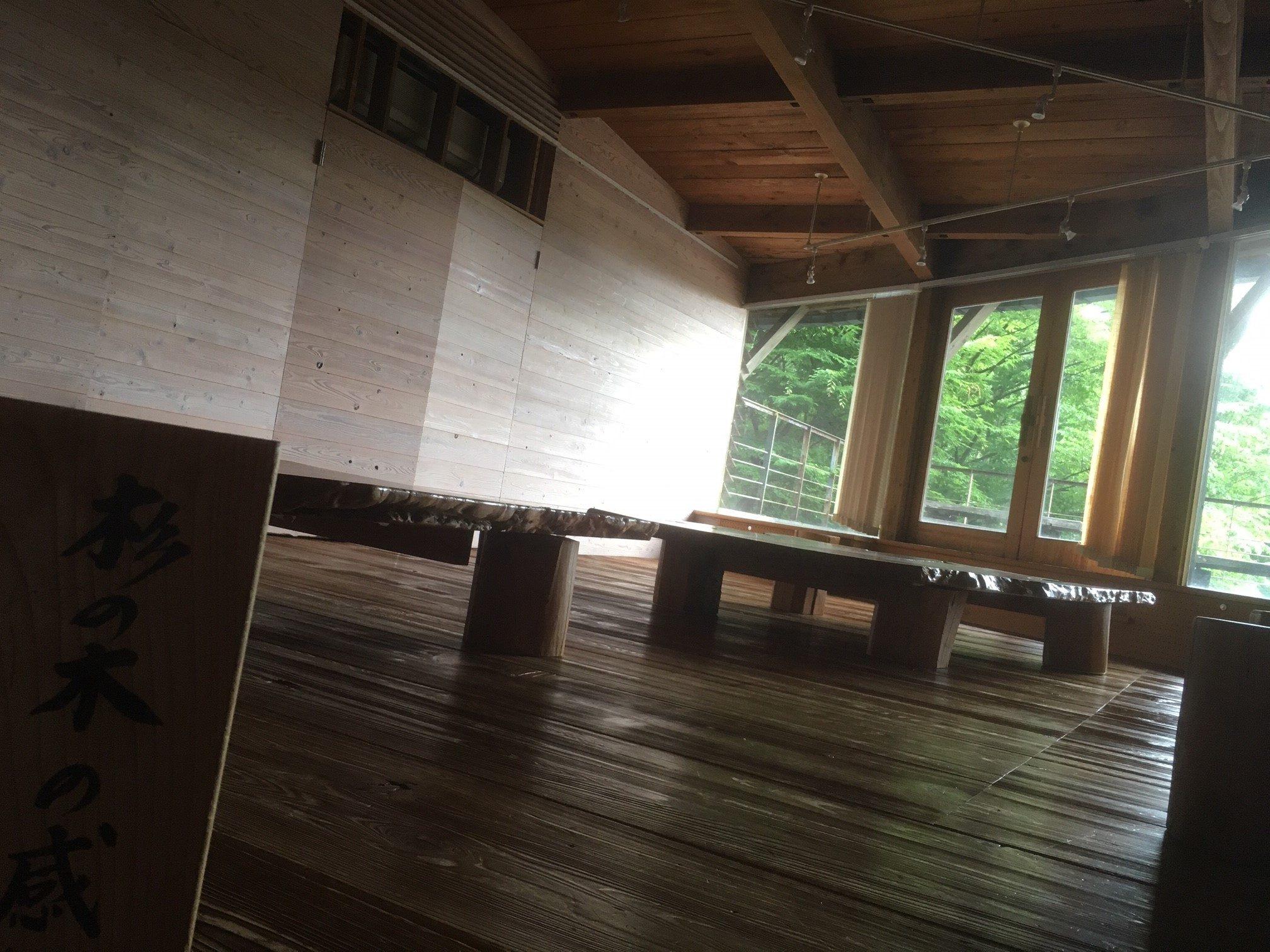 焼杉の部屋